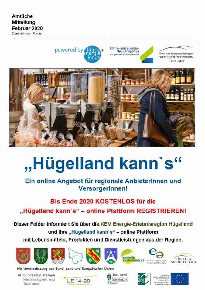 https://www.energie-erlebnisregion-huegelland.at/data/image/thumpnail/image.php?image=225/zuerst_at_article_4473_1.jpg&width=675