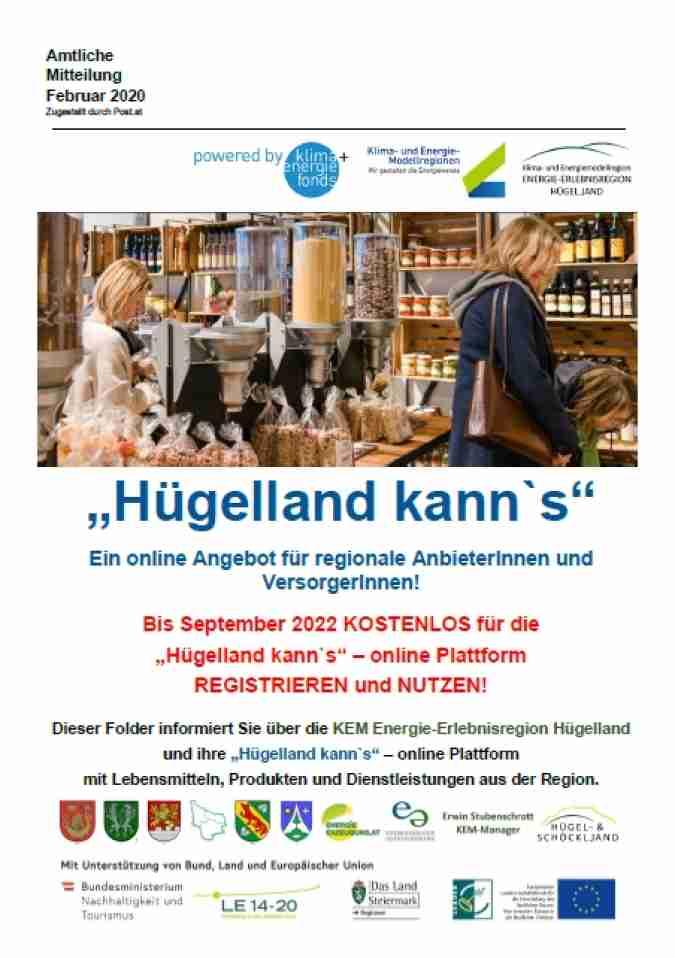 https://www.energie-erlebnisregion-huegelland.at/data/image/thumpnail/image.php?image=225/zuerst_at_article_4686_1.jpg&width=675